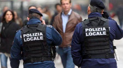 2019-7-23_Italian_Police.jpg