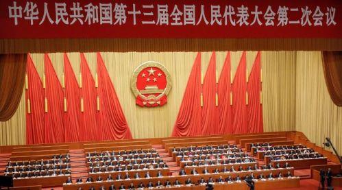 2019-08-6_China_Plenary